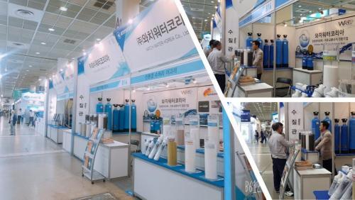 Watch Water Korea